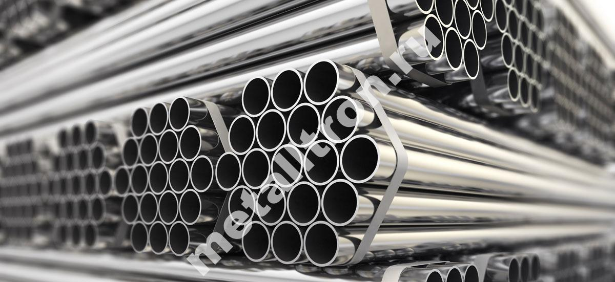 Трубы и комплектующие из нержавеющей стали