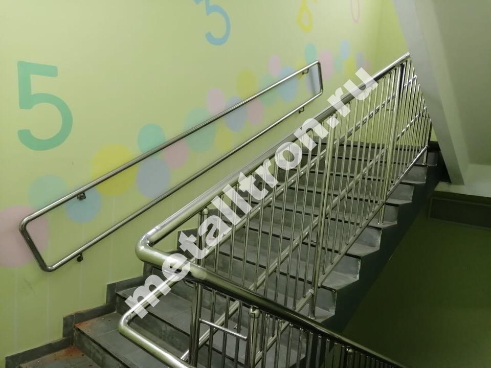 Лестничные ограждения из нержавеющей стали для Детского сада