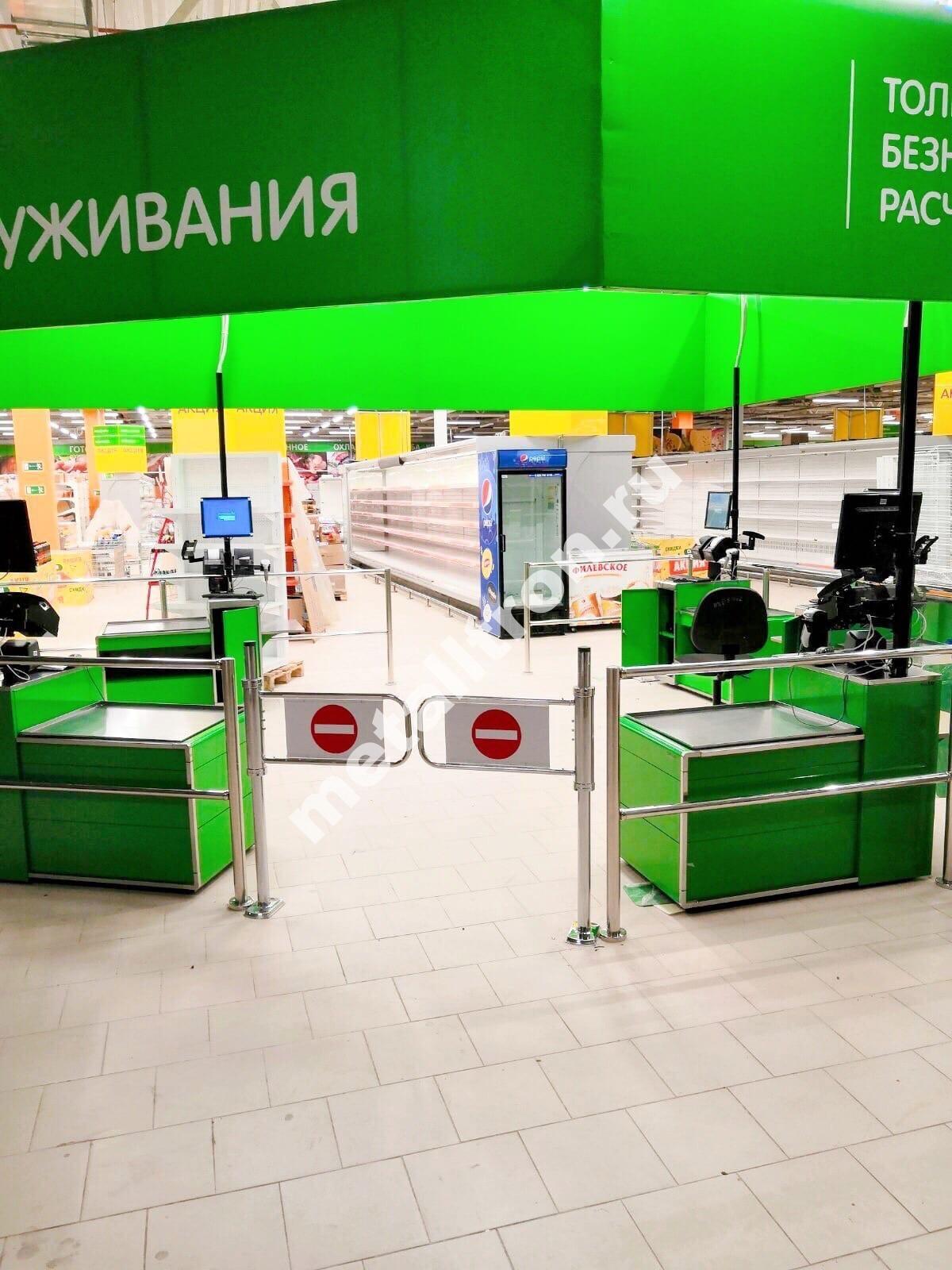 Ограждения и отбойники для Супермаркетов и Гипермаркетов